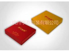 品牌好的手机盒高档化妆品礼盒,杭州亨泰包装制品提供|金华香水礼盒