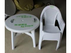 塑料方桌,临沂塑料方桌,临沂塑料休闲桌,塑料沙滩桌椅