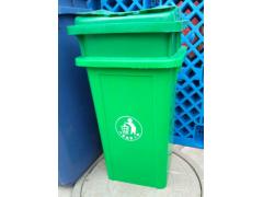 临沂塑料垃圾桶,环卫垃圾桶价格,240L塑料垃圾桶