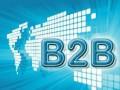 B2B网站的电子商务营销策略的意义