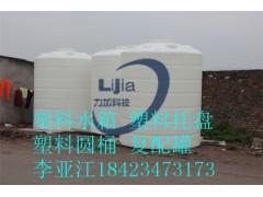 重庆市荣昌县6立方外加剂储罐厂家