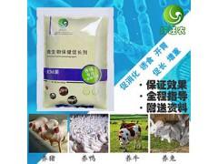纯生态养猪专用EM菌销售价格