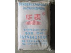 石家庄专业的可再分散乳胶粉厂家 辛集可再分散乳胶粉厂家