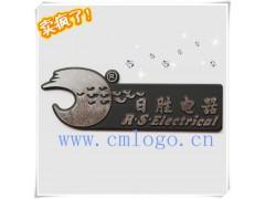 供应金属压铸电器专用铝标牌 喷漆高光拉丝铭牌 logo设计