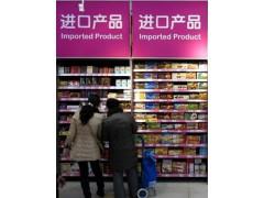 青島進口預報裝食品報關報檢清關代理公司