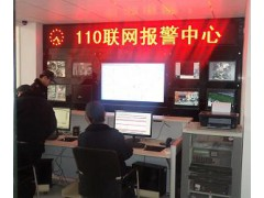 110聯網報警系統
