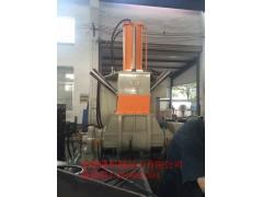南京橡塑密煉機廠家供應10L25L35L無污染型密煉機