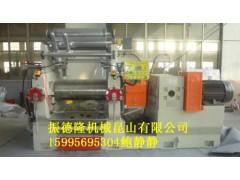 660型610型550型450型電動調距煉膠機廠家直銷