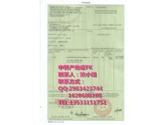 出口到韓國的貨物需要辦理什么原產地證書?