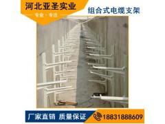 厂家直销多种型号耐腐蚀玻璃钢电缆支架 复合材料电缆支架