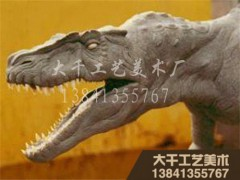 古生物模型