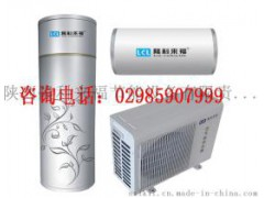 隆科来福空气能空调热水器三联供供热地暖热水空调