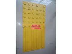 大連盲道磚生產廠家  橡塑盲人磚價格