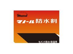 供应日语说明书笔译服务