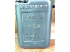 冬青油/水杨酸甲酯价格及厂家