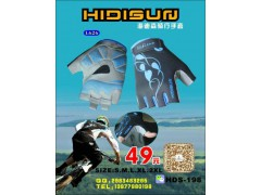 山西山地车骑行手套,北海畅销海迪森山地车骑行手套批发出售