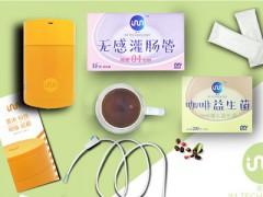 价位合理的薏米咖啡灌肠器,广州梦美特倾力推荐:美容价位