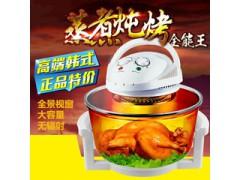 厂家批发12L大容量微电脑光波炉 多功能煮食器 家用空气炸锅