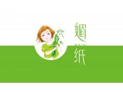 成都生態紙巾公司