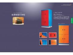 收費智能行李寄存柜|電子存包智能寄存柜