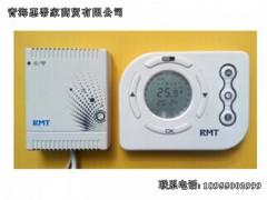 温控器安装