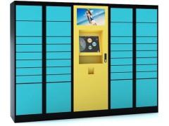 物業小區智能快遞柜,郵政快遞柜