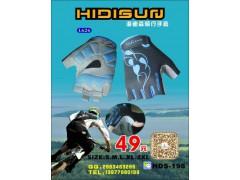 山地车骑行手套厂家——北海市优质海迪森山地车骑行手套批发