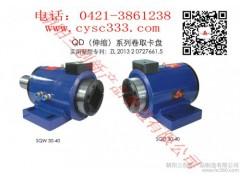 朝陽三創QD系列輕凹(軸座)氣動卷取安全卡盤、安全夾頭