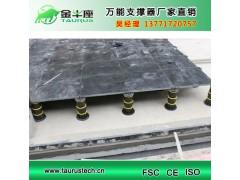 杭州金牛座牌万能支撑器小产品系列限时低价销售中