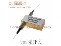 選用進口材料1X1光開關燦輝通信大量供應價格優惠