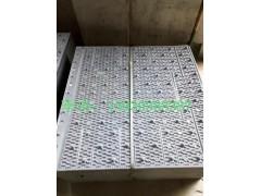 荏原冷却塔填料 冷却塔填料价价格 填料厂家