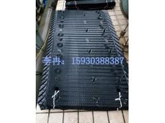 新菱冷却塔填料  冷却塔填料价格  优质冷却塔填料专业定做