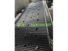 菱电冷却塔填料 冷却塔填料厂家  专业定做冷却塔填料