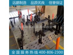 專業鑄造三維柔性焊接平臺物美價廉