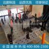 专业铸造三维柔性焊接平台物美价廉