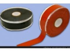 自溶硅胶带 电缆修补自溶胶带