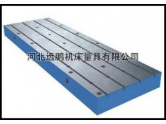 厂家供应T型槽平台 性能好 质量高 工艺精