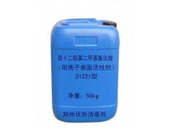 雙十二烷基二甲基氯化銨價格 廠家