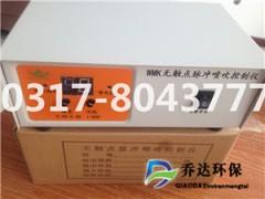 厂家直销WMK-4无触点脉冲控制仪 WMK脉冲控制仪除尘配件
