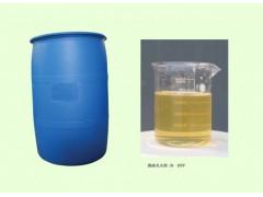 供應3%、6%AFFF型環保型水成膜泡沫滅火劑