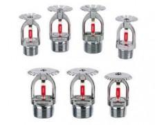 供應玻璃球灑水噴頭、早期抑制快速響應易熔合金、雨淋旋轉噴頭