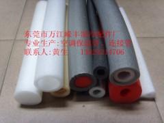 規模大的PE保溫管廠家就是嶸豐制冷配件廠 北京PE保溫管廠家