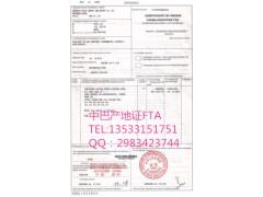 中巴產地證,南寧,杭州,無錫均可以辦理雙抬頭中巴產地證