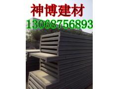 鋼框骨架輕型板 自主專利產品 神博生產廠家