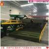 肇庆市广宁县 德庆县货柜车上货平台 移动式集装箱装车平台