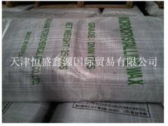 80度韩国进口170S微晶蜡,白色软蜡,地蜡