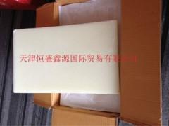 90度进口硬质微晶蜡 泰国SQI-185微晶蜡
