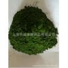 Earnur pet 100%纯天然绿色螺旋藻粉500克/袋