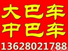 2016年成都汽车博览会大巴中巴出租