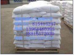 氯乙酸钠价格 氯乙酸钠厂家 山东鲁硕化工氯乙酸钠